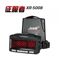 (征服者)Conqueror GPS XR-5008 Red Backlight Module Radar Chronograph