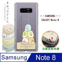 SAN-X authorized genuine corner partner Samsung Galaxy Note 8 air pressure protection phone case (corner)