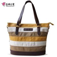 (FlowerPrincess)Flower Princess Lonely one hit color patchwork shoulder tote bag (khaki)
