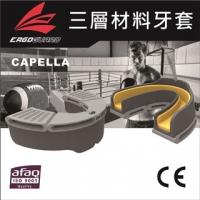 (Ergo Guard)Ergo Guard Capella three-layer material sports teeth braces