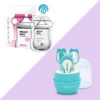 (BAILEY)Korea BAILEY Beirui Temperature Breast Milk Storage Bag (Finger Type 60 into) + Nail Scissors Four-Piece Group (Water Blue)