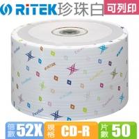 (Ritek)Ritek RiTEK X Series 52X CD-R Full White Printable CD Disc 50 Pieces