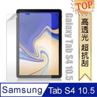 Samsung Samsung Galaxy Tab S4 10.5吋T835/T830 High Transparency Glossy Wear Protector
