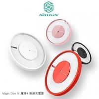 (NILLKIN)NILLKIN Magic Disk IV Magic Disc 4 Wireless Charger
