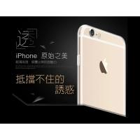 "(HH)TPU Phone Case Series ASUS ZenFone Max (ZC550KL) (5.5 "") Very Thin Transparent Invisible Case"