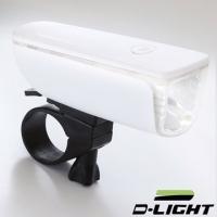 (D-LIGHT)D-LIGHT German curved reflector 0.5 Watt LED bicycle headlight (white)
