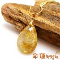 (命運好好玩)[fate of good fun] king of wealth titanium necklace