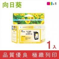 (向日葵)[Sunflower] for Canon CL-746XL Color High Capacity Eco Ink 匣