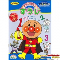 Anpanman advanced digital know Yu Series
