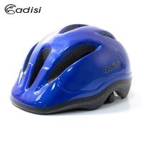 ADISI Teen bike blue cap CS-2700