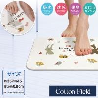 (Cotton Field) Cotton field Japan super popular printing diatomaceous earth absorbent bathroom mat (Morning-35x45cm)