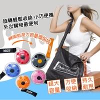 [Lestar] telescopic folding portable small disc pouch - Orange