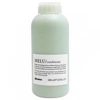 Davines達芬尼斯/特芬莉 MELU魔豆防護輕髮膜1000ml