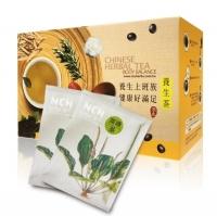 新世紀漢方 潤嗓茶 8g*20入/盒