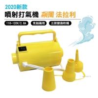 (campplus)Jet pump _ soaring wind Ferrari yellow