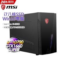 (msi)MSI Infinite S 10SI-047TW(i7-10700/8G/1T+256G SSD/GTX1660-6G SUPER/W10)