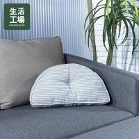 Minimalist Muyu Half Moon Cushion-Shen Yue Grey-Life Workshop