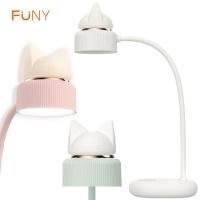 (FUNY)FUNY Cute Cat Table Lamp/Night Light-Pink