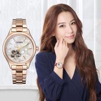 (citizen)CITIZEN Star Advertising Sakura Limited Edition Mechanical Women's Watch PC1018-69D