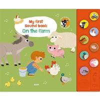 (AUZOU)My First Sound Book:On The Farm 我的第一本有聲書:農場篇(外文書)