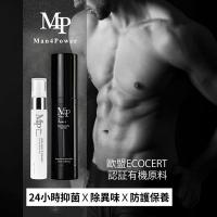 Man 4 power male god evolution private spray 10ml