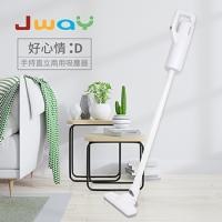 (JWAY)JWAY Hand-held Upright Dual-purpose Cyclone Vacuum Cleaner JY-SV06