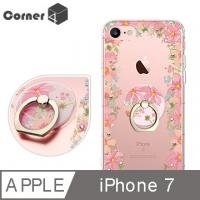 [TAITRA] Corner4 Iphone7 4.7-inch Austria Colorful Diamond Ring Holder Stand Holder Air Cushioned Phone Case - Azalea Fragrance