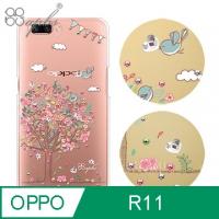 apbs OPPO R11 Swarovski diamond mobile phone shell - love