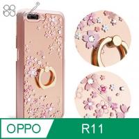 (apbs)apbs OPPO R11 mirror refers to the chain of crystal protection shell - Teana Sakura
