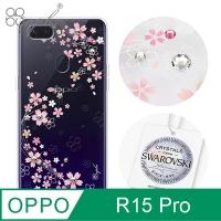 (apbs)Apbs OPPO R15 Pro Swarovski Diamond Phone Case - Scorpio Sakura