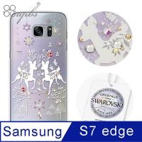 (apbs)Apbs Samsung Galaxy S7edge Swarovski Color Diamond Phone Case - Spotted Purple