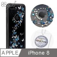 (apbs)Apbs iPhone8 Plus 5.5 inch huahua diamond aluminum alloy frame phone case - extinction black blue waltz