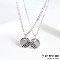 (sayaka)[Sayaka Sayaka] 925 sterling silver literary sense double double round card necklace-male