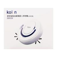 """Kolin"" Intelligent automatic robot sweeper (USB charging) (KTC-MN261)"