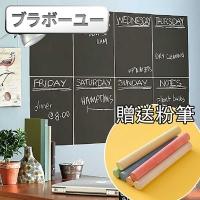 (百寶屋)??? Yiyu Office Family Children Writing Wipe Blackboard Sticker 21x30cm/8pcs/Free Chalk