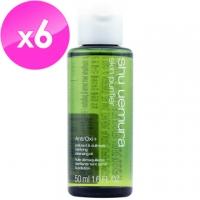 """Shu Uemura"" Plant Essence Cleansing Oil (Upgraded Version) 50ml*6"