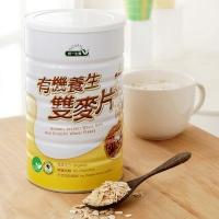 Unified vitality organic double oatmeal 800g