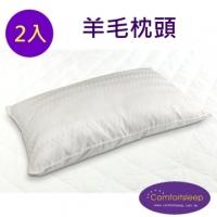 """Comfortsleep"" comfortable wool pillow 2 pieces (a pair)"