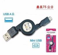 Mini USB retractable charging cable transmission 75cm