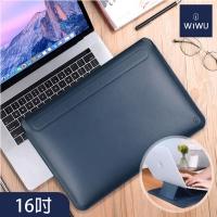 "(wiwu)【WiWU】Skin Pro Portable Stand Notebook Case 16"" Blue"