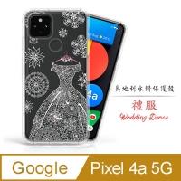 (Meteor)Meteor Google pixel 4a 5G Austrian Rhinestone Painted Phone Case-Dress