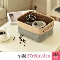 (JIAGO)JIAGO Cotton and Linen Portable Storage Basket-Small