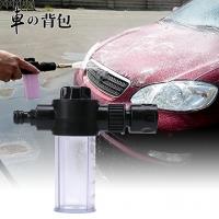 (車的背包)[Car backpack] One-piece foamer for car washing