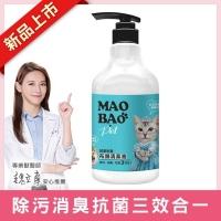 [Mao Bao] Pet Enzyme-made Stinky Cloth Cleaner 500g