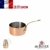 "(de Buyer)France [de Buyer] Bi Ye bake a ""copper pan copper handle series"" mini sauce pot 10cm"