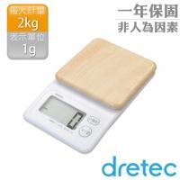 (dretec)[Dretec] wood texture large screen electronic scales - pine
