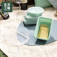 [Life Workshop] Lightweight Folding Lunch Box 500ml-Mint Green
