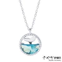 (sayaka)[Sayaka Yoshiya] 925 sterling silver leisure blue sea mermaid crystal diamond necklace