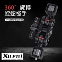 (xiletu)Xiletu TM-S1 Magic Hand Stand