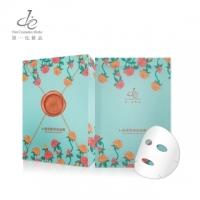 de First Cosmetics Hyaluronic Acid Moisturizing Mask (26g/piece, 8pieces/1 box)